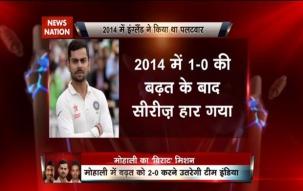 Stadiam: Mohali Test: India vs England, 3rd Test, Mohali: Captaincy boost for Virat's batting