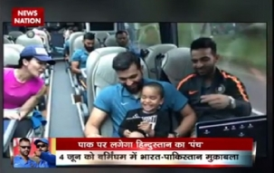 Stadium: Indian cricket team relaxed before the match between India and Pakistan