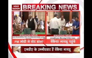 Vice Presidential election: PM Modi casts his vote