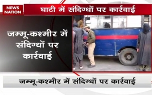 J&K: Police arrested two suspects during search operation